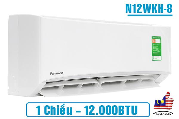 Điều hòa Panasonic 1 chiều 12000 BTU